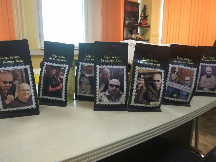 MADEO выпустила кофе с изображением ПРЕСНЯКОВА, САНДЛЕРА и ФЕРАПОНТОВА
