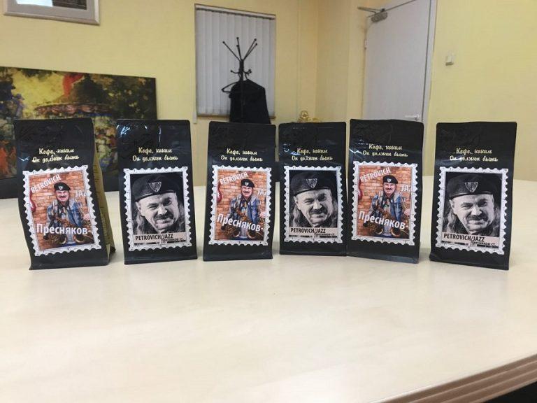 компания MADEO сделала подарок любителям джаза / кофе PETROVICH/JAZZ