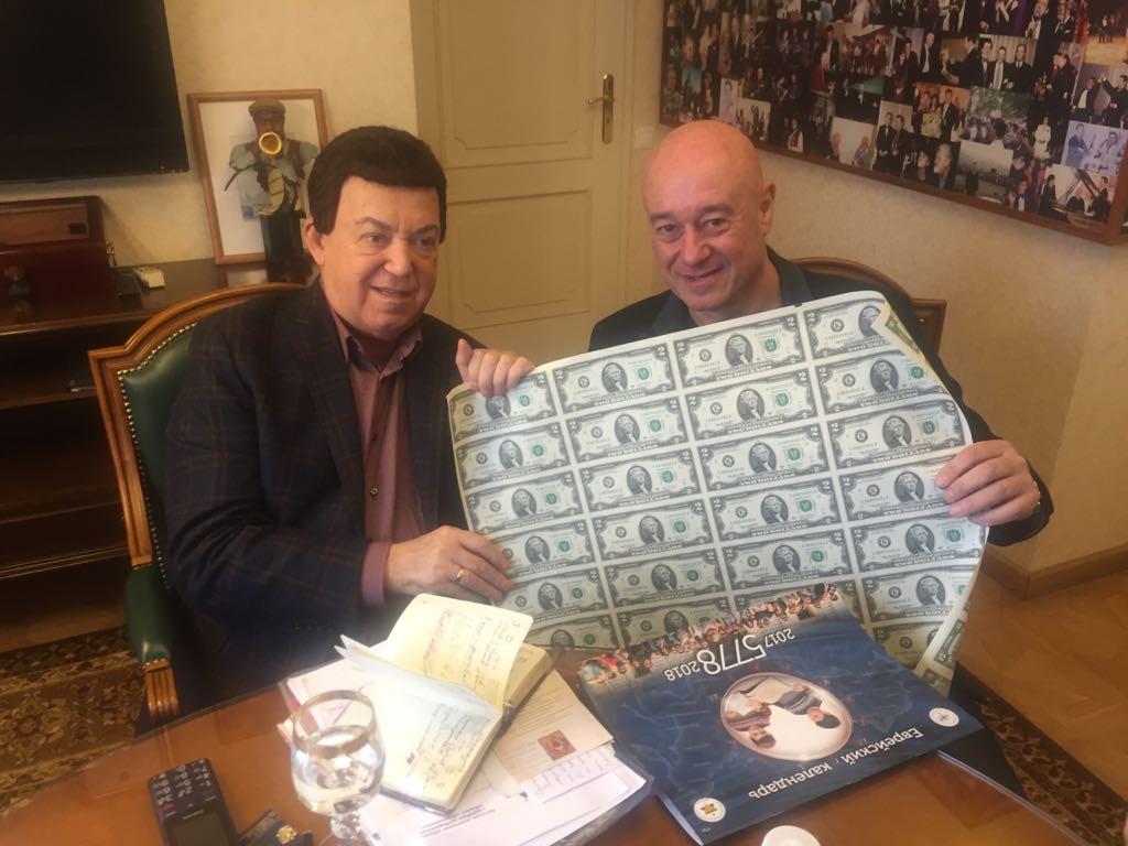 Игорь Сандлер подарил Иосифу Кобзону очень много долларов!