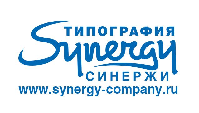 Клуб ДЕЛОВЫЕ ЛЮДИ представляет своего партнёра — типографию SYNERGY/СИНЕРЖИ