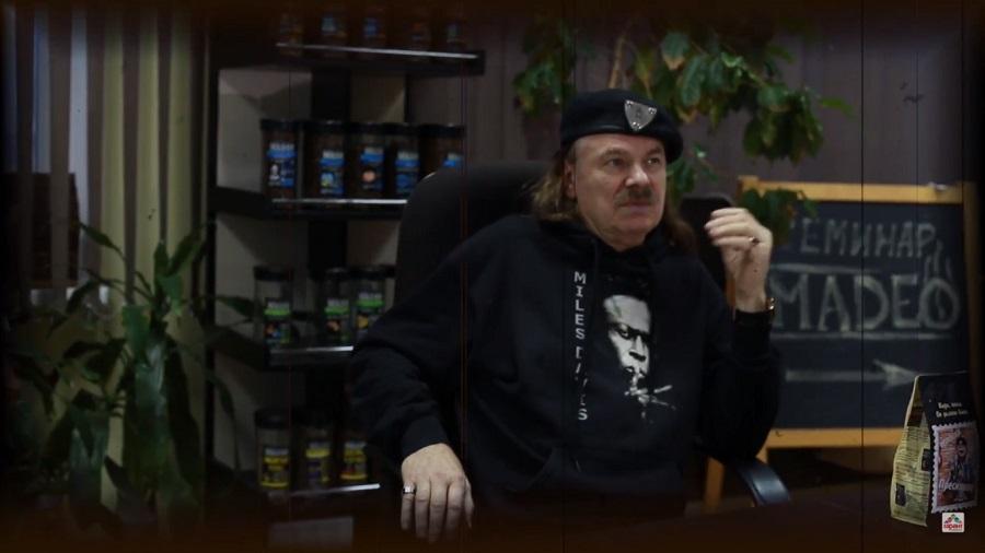 ВИДЕОРЕКЛАМА! Пресняков Владимир Петрович пьёт только кофе MADEO