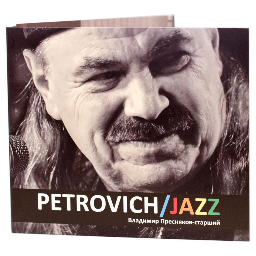 Вышел новый альбом Владимира Петровича Преснякова «PETROVICH/JAZZ»