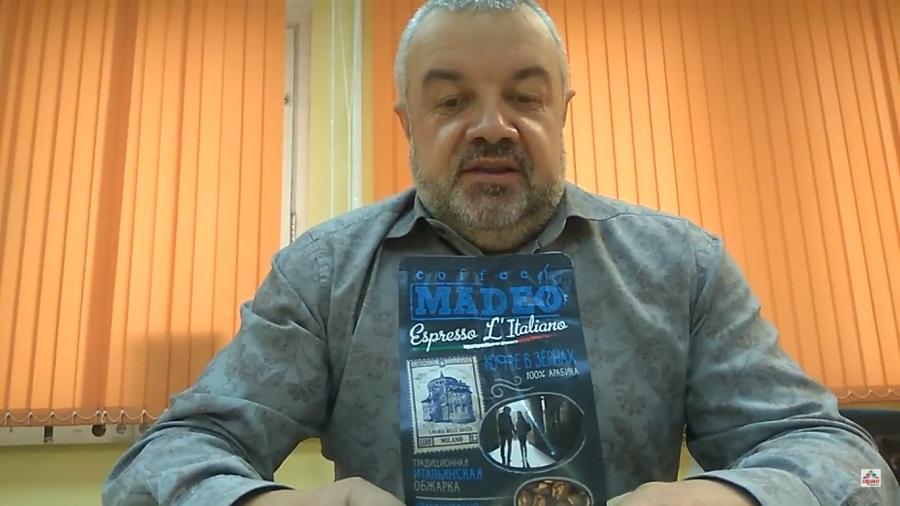 поздравление от генерального директора MADEO Дмитрия Лёвина / С НОВЫМ ГОДОМ!