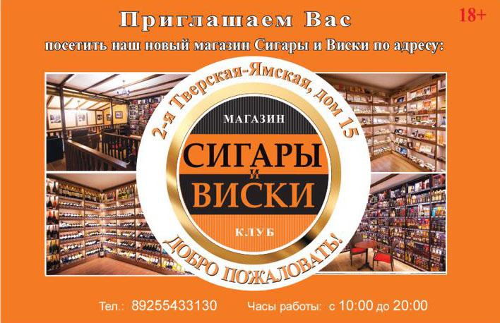 где купить ХЬЮМИДОР? Российская сигарная фабрика SIGLO DE ORO представляет!