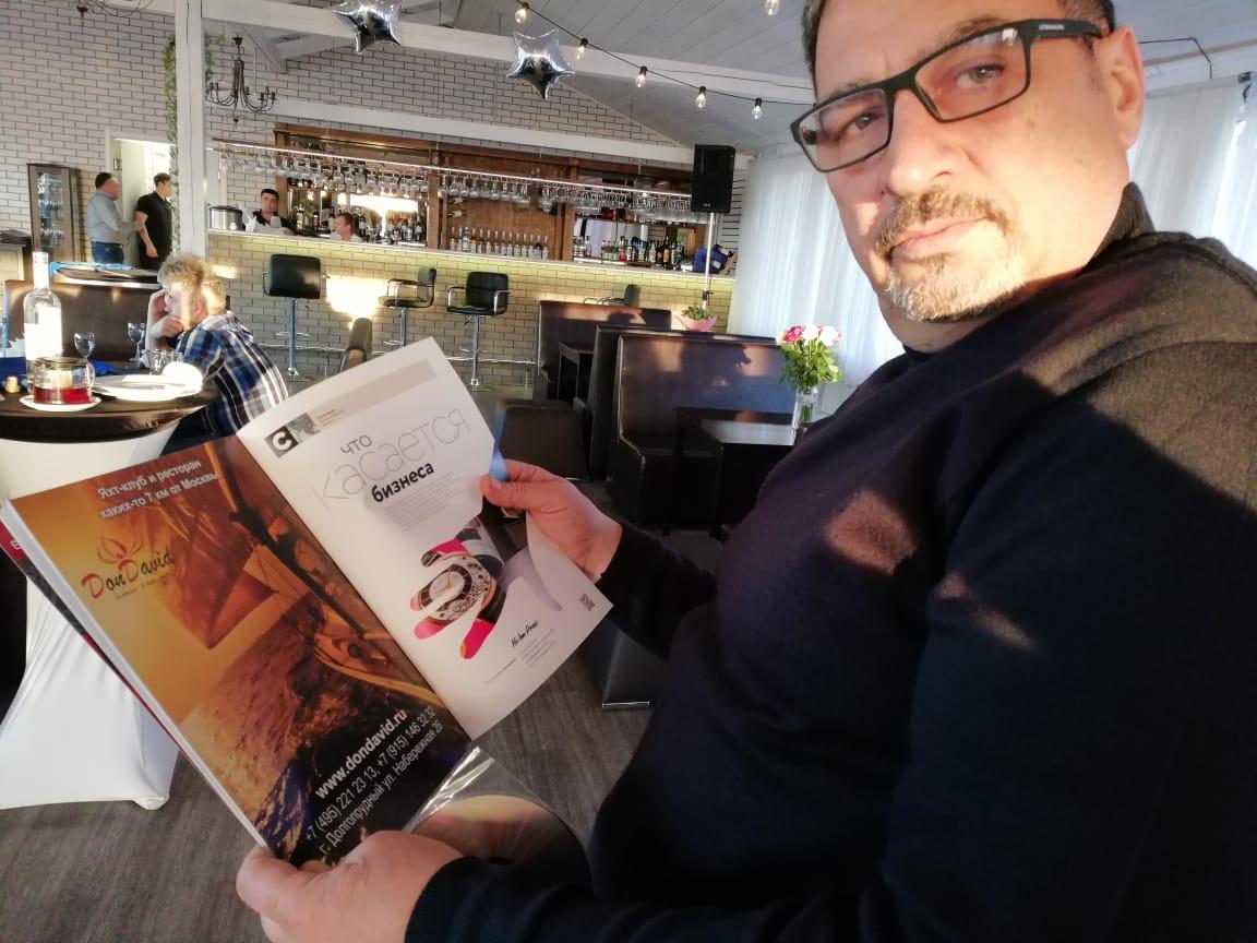 реклама яхт-клуба и ресторана DON DAVID, что в Долгопрудном, на берегу водохранилища в журнале КЛУБ ДЕЛОВЫЕ ЛЮДИ