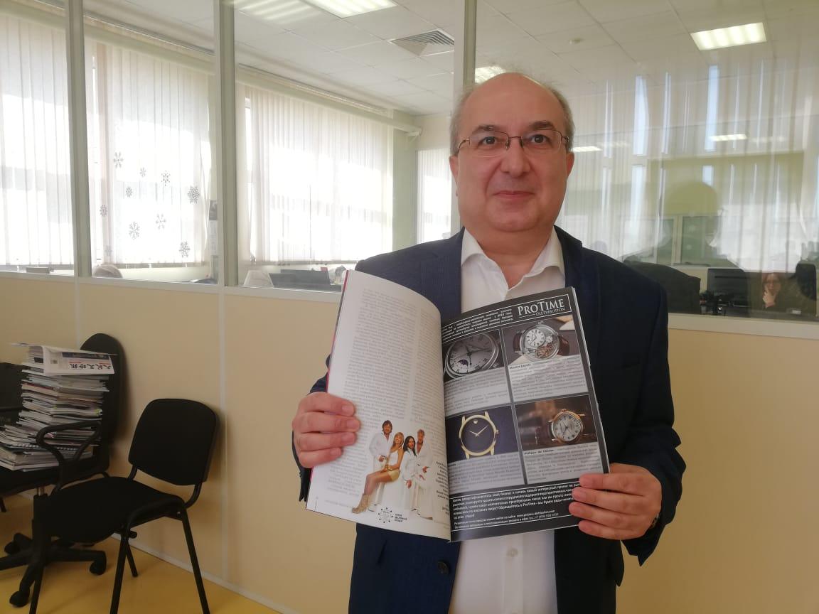 Компания ProTime и Михаил Каспаров на страницах нашего журнала КЛУБ ДЕЛОВЫЕ ЛЮДИ!