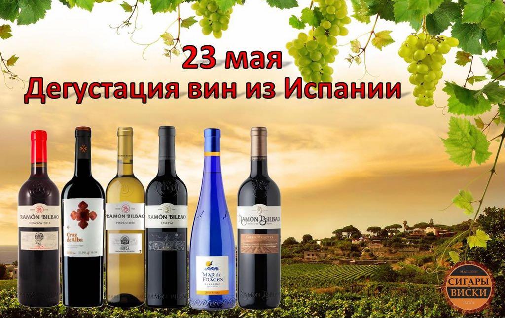 Дегустация состоится 23 мая 2018 года, в лучшем салоне России, «Сигары и Виски» на Маяковской!