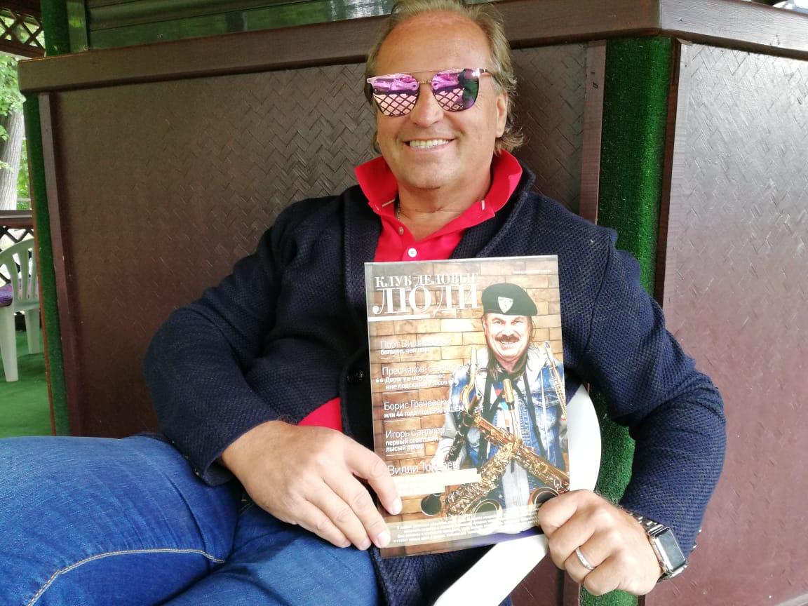 Константин Щербинин попал в сборник 55 ТРЕКОВ ДЛЯ ДЕЛОВЫХ ЛЮДЕЙ, но в следующем номере выпустит сбой АЛЬБОМ