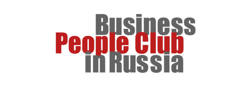 VERY BUSINESS PEOPLE CLUB in Russia — Once upon a time, there lived different businessmen. They did their business as they could and once they felt very bored!