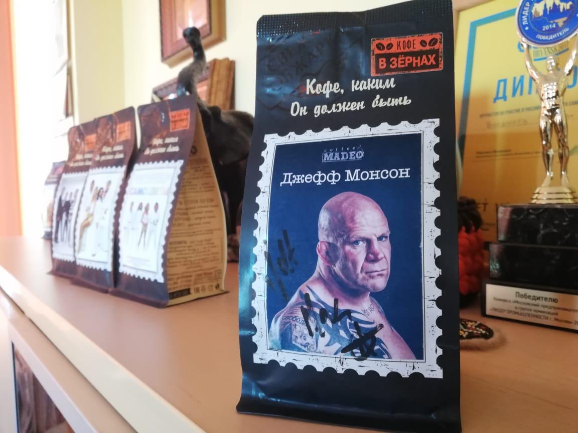 кофе MADEO для американского спортсмена и российского депутата Джеффа Монсона