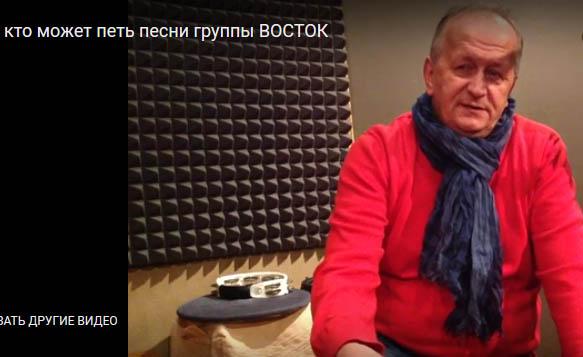 проект ГЕРОИ 90-Х представляет!  Вся правда о легендарной группе ВОСТОК, от её основателя Геннадия Филиппова!
