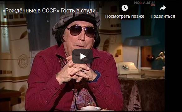 народный артист России Евгений Герчаков … родился в СССР — о себе, о спорте и об искусстве