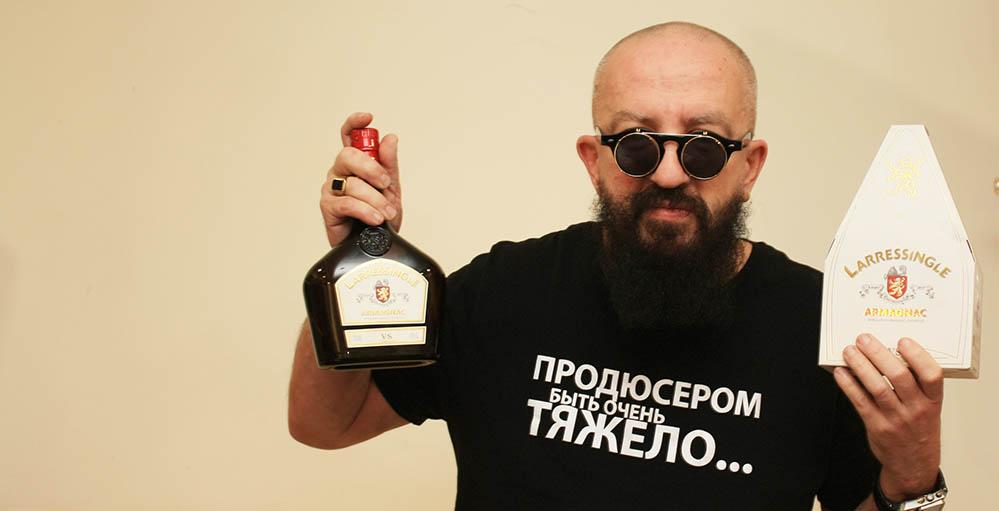 Armagnac Larressingle VS #выпитьсФерапонтовым продолжаем нашу акцию