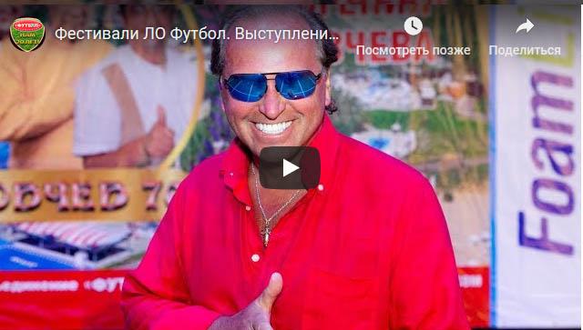 в ШОУБИЗНЕСЕ хорошо петь НЕ ГЛАВНОЕ — народный артист Соединённых Штатов Америки — Константин Щербинин