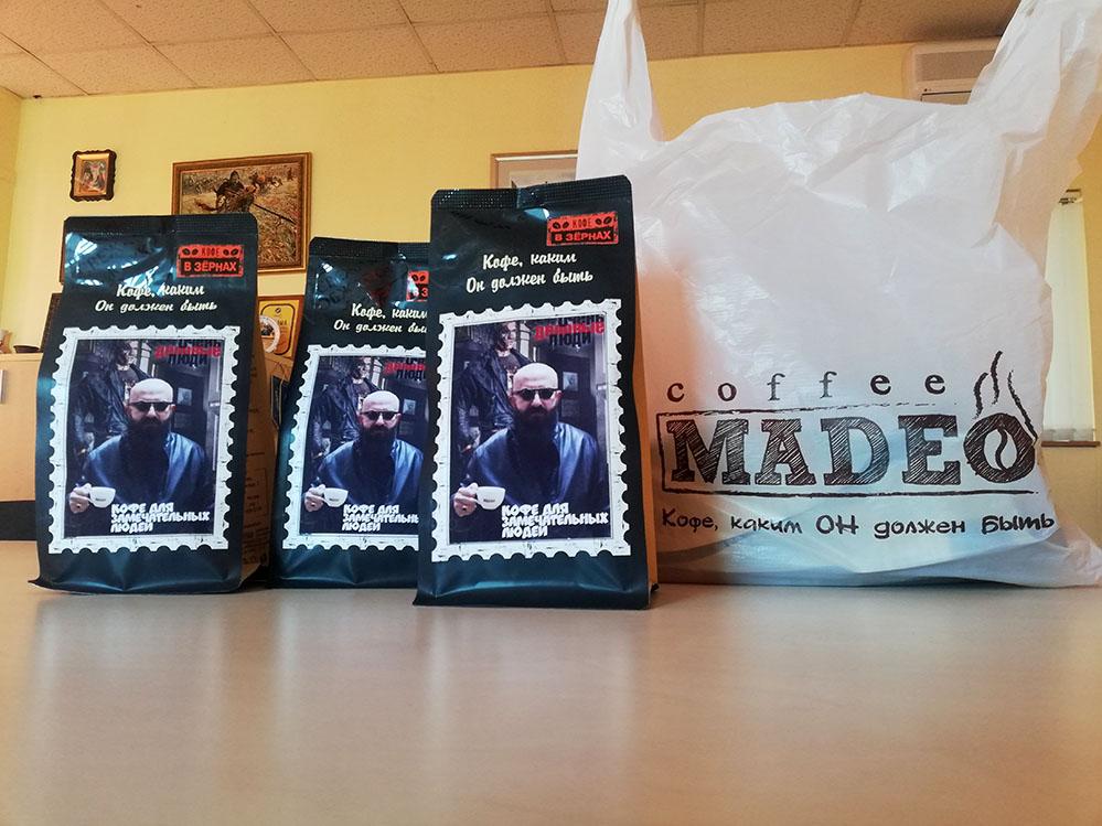 кофе для замечательных людей №3 от компании MADEO для … продюсера Владимира Ферапонтова