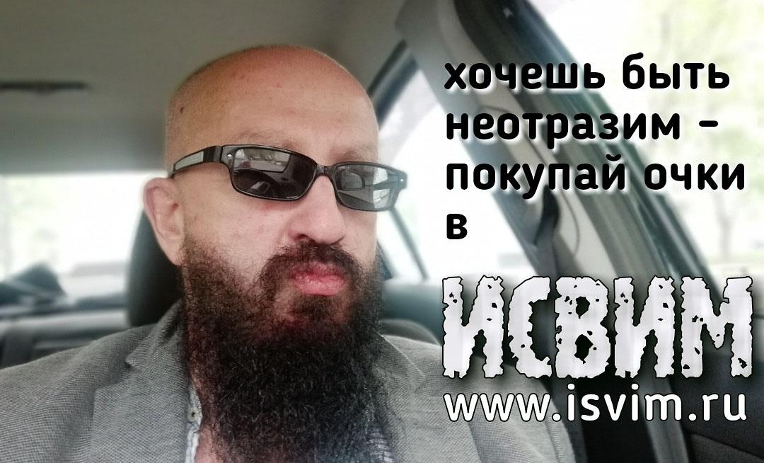 небольшая смена ИМИДЖА у продюсера Владимира Ферапонтова от салона ИСВИМ