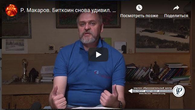 И ещё немного о биткоинах! Школа Здравого Смысла ТВ представляет!