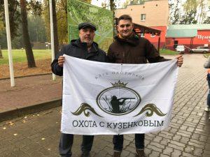 стрельбы у Клуба Охота с Кузенковым #2