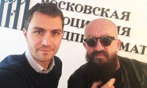 Московская Ассоциация Предпринимателей