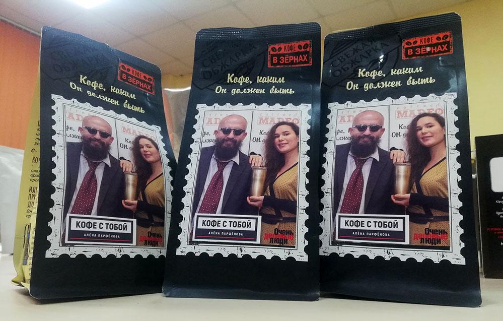 проект КОФЕ С ТОБОЙ теперь имеет свой кофе. И это кофе от MADEO