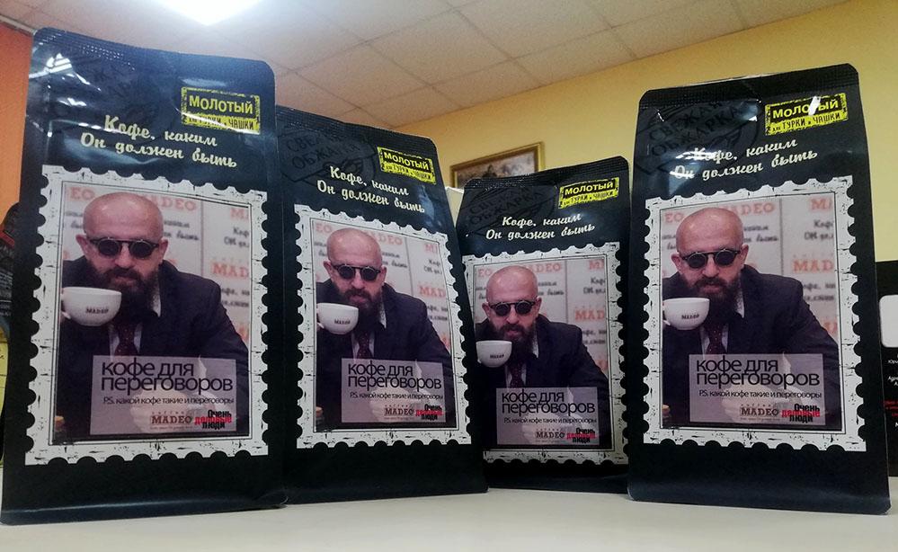 по просьбе продюсера Владимира Ферапонтова компания MADEO разработала уникальный кофе для … ПЕРЕГОВОРОВ…