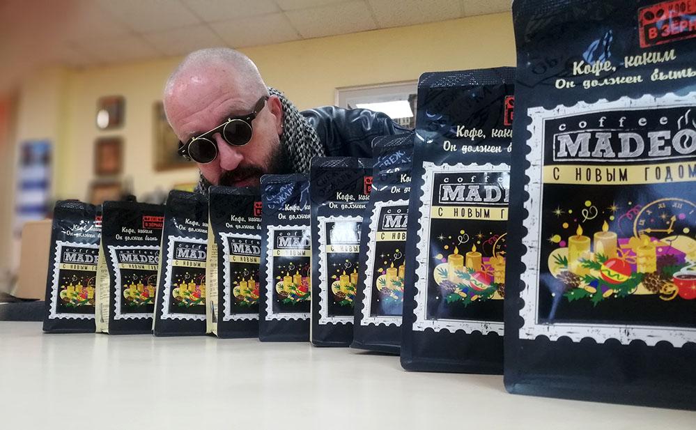 Новогодние подарки от кофе MADEO