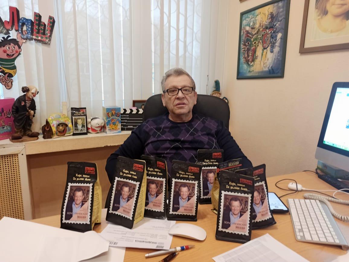 кофе MADEO сделало подарок Борису Грачевскому с Новым Годом. Лучший подарок на Новый Год это кофе