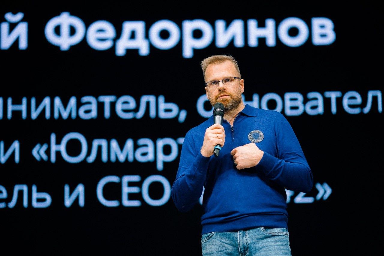 Сергей Федоринов проведет круглый стол 22.04 для решения вопросов бизнеса