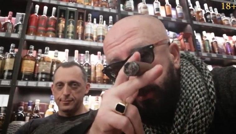 скидки в магазине СИГАРЫ И ВИСКИ от продюсера Владимира Ферапонтова