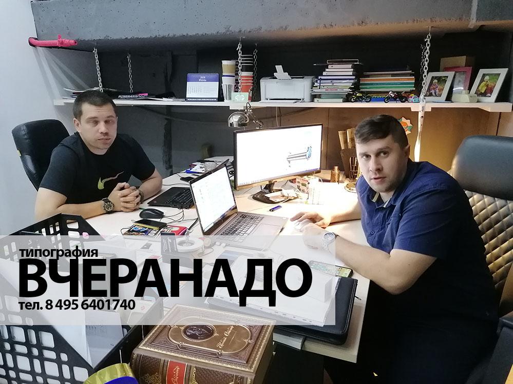 типография ВЧЕРАНАДО спешит на помощь