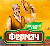 наш ключевой мясной партнёр ФЕРМАЧ