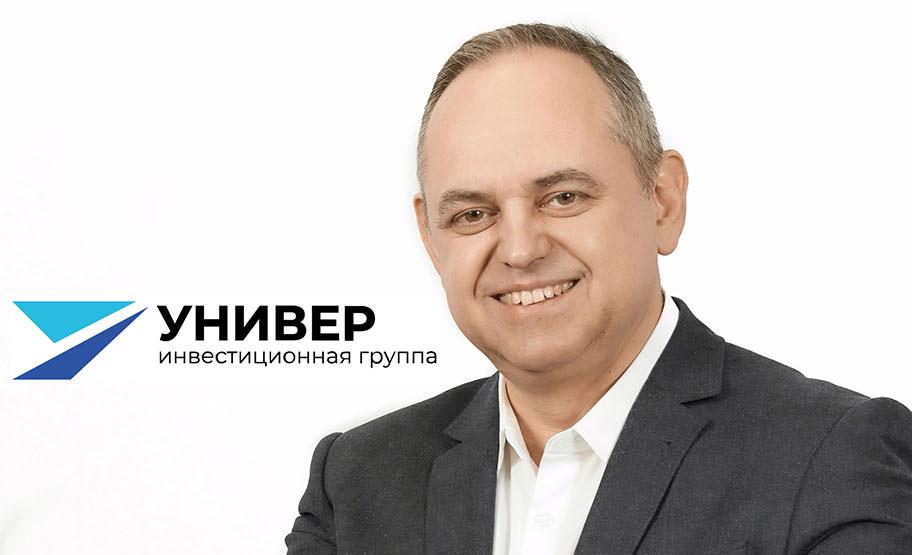 УНИВЕР Капитал — пионер рынка ОТС коммерческих облигаций
