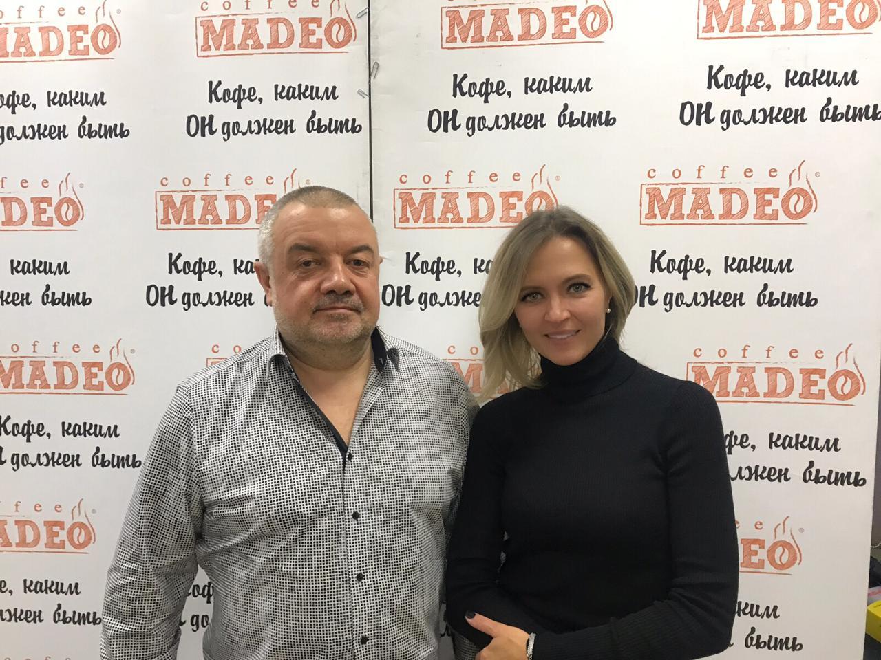 переговоры с MADEO — Новые возможности