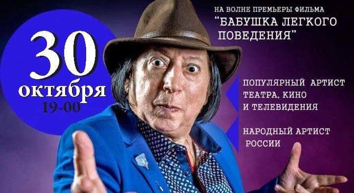30 октября — Три Возраста Герчаковых