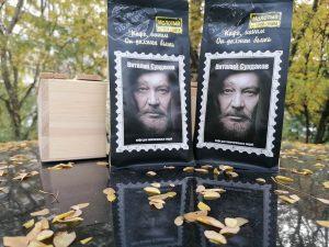кофе MADEO для Сундакова