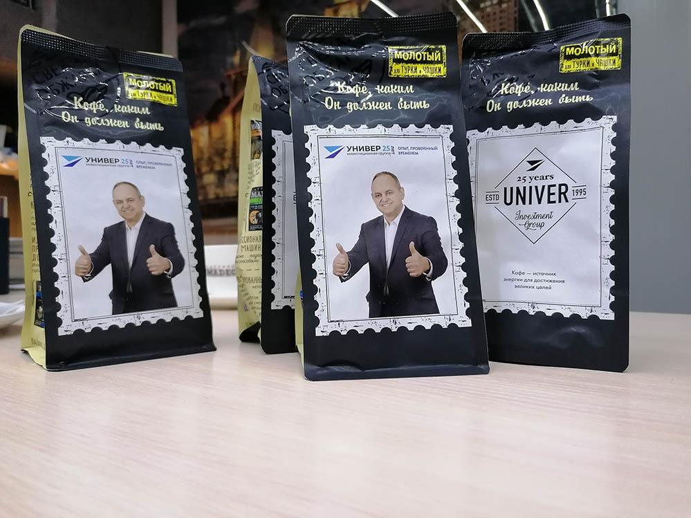 именной кофе для УНИВЕРА от компании MADEO