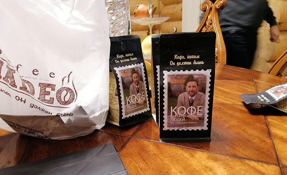 Кофе для Замечательных людей для Сергея Николаевича Лукьянова