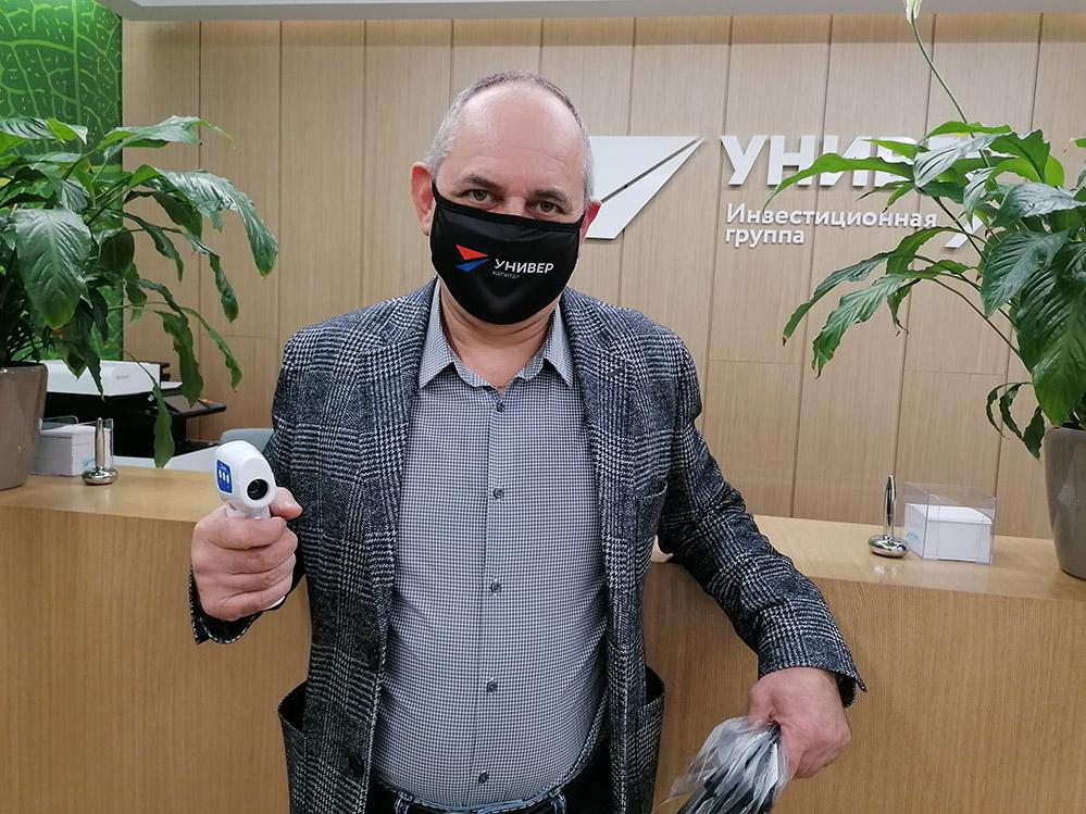 Компания УНИВЕР Капитал надевает маски…