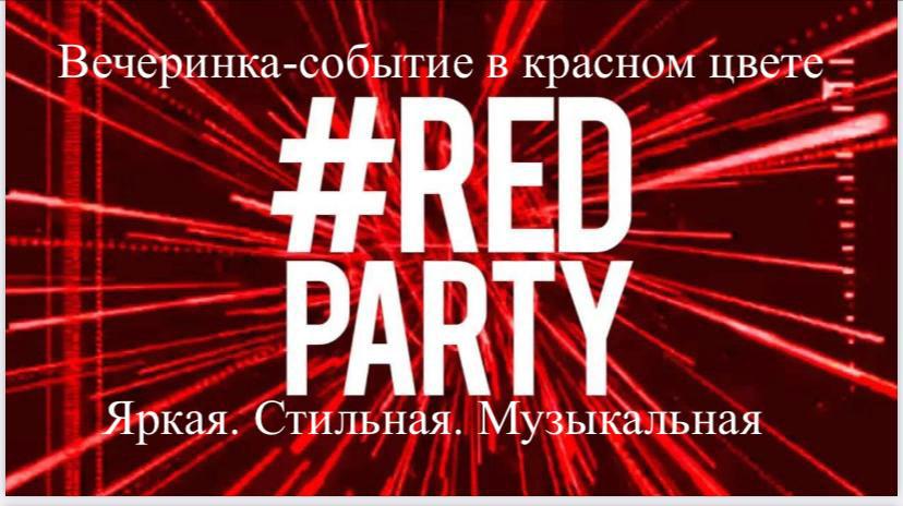 в субботу, 12 декабря 2020 — Создаём себе новогоднее настроение и спешим воспользоваться Акцией!!!!!