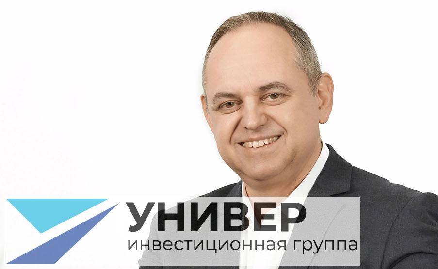 Продолжается продажа Коммерческих Облигаций Русской Контейнерной Компании (РКК).