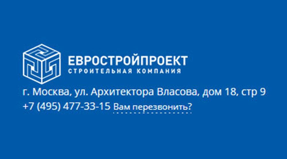 Строительная компания «Евростройпроект»