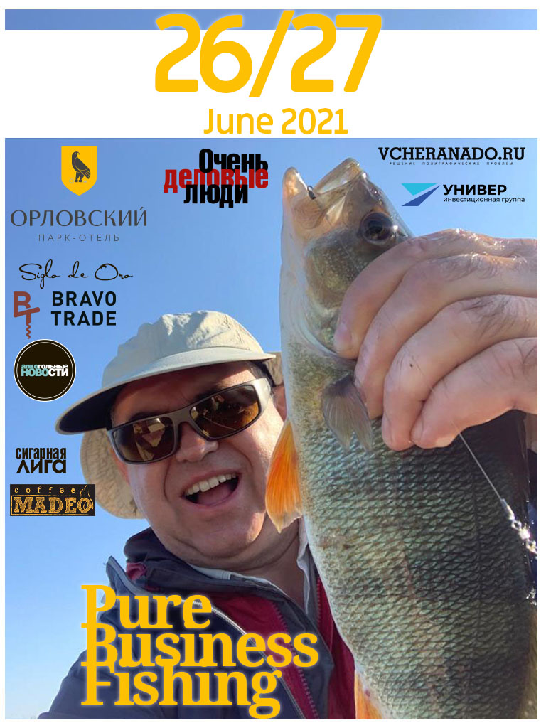 Pure Business Fishing event in the Orlovskiy place on 26 and 27 June 2021.