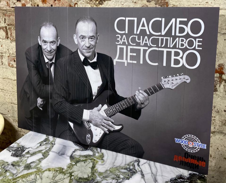 И так 110 лет всеми любимым Электронику и Сыроежкину. Братья Торсуевы наконец стали круглыми отличниками.