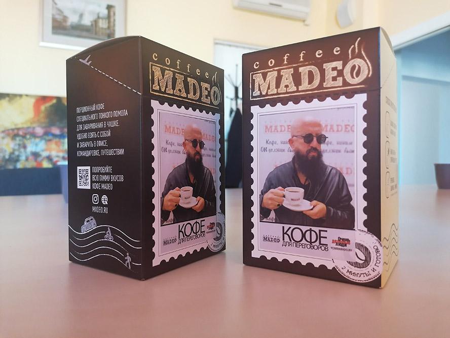 Новые упаковки для КОФЕ ДЛЯ ПЕРЕГОВОРОВ от компании MADEO