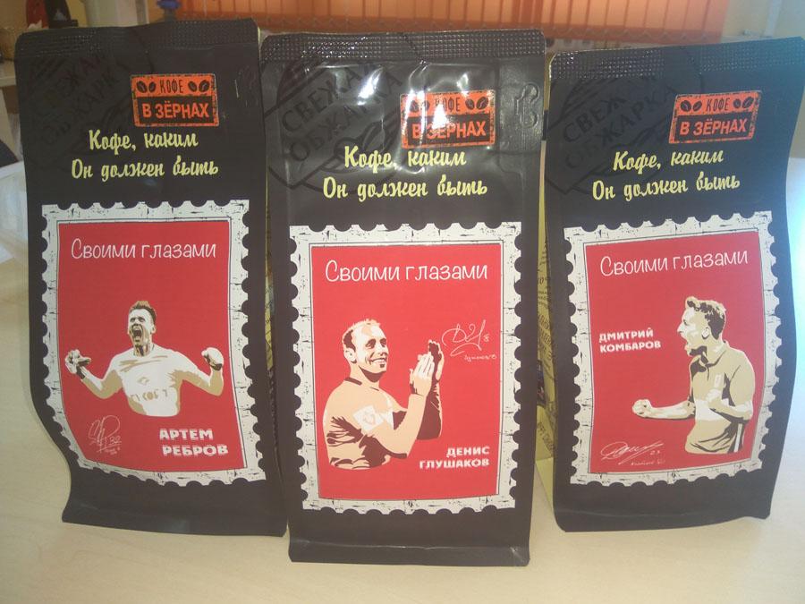кофе со звёздами СПАРТАКА Артёмом Ребровым, Денисом Глушаковым и Дмитрием Комбаровым.