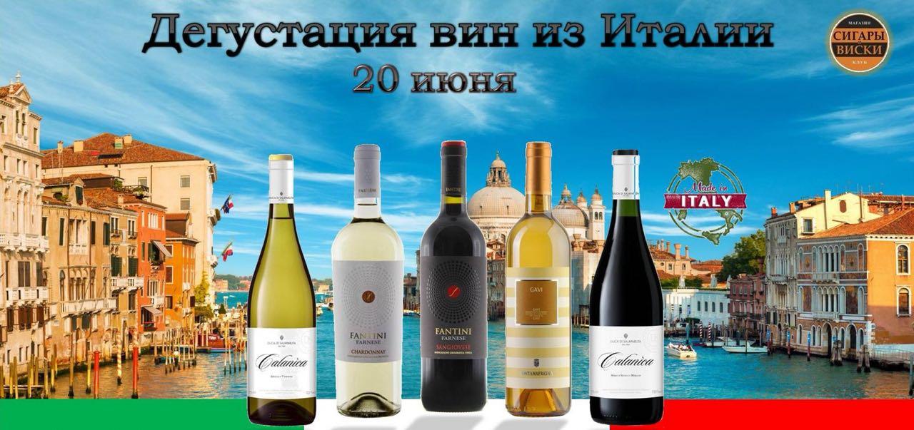 20 июня 2018 года, в лучшем салоне России, «Сигары и Виски» на Маяковской!