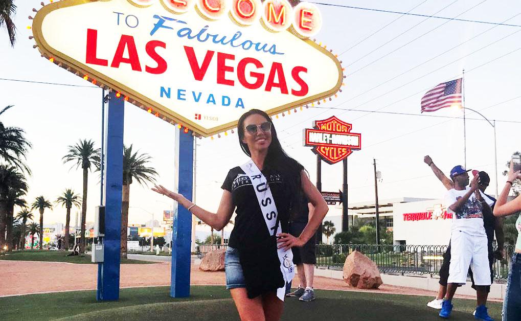 Поддержим Наталью Роз на Miss Summer International!!!