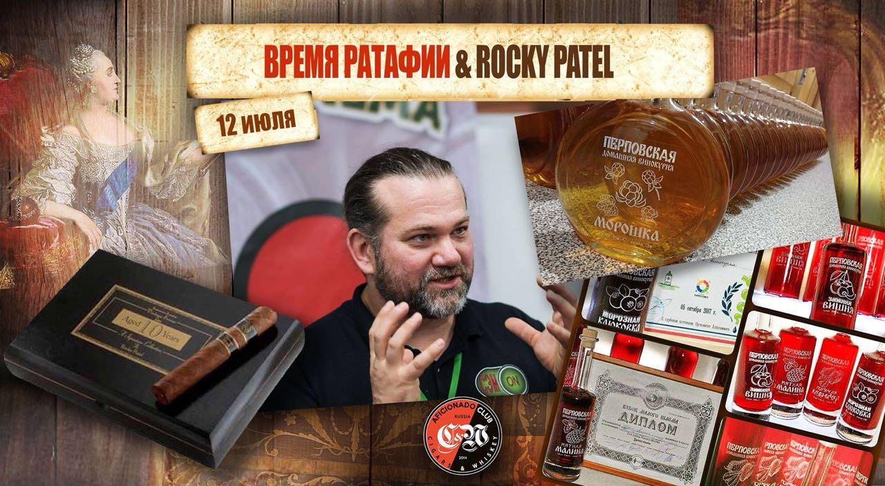 12 ИЮЛЯ 2018 года (четверг), в лучшем салоне России, «Сигары и Виски» на Маяковке!