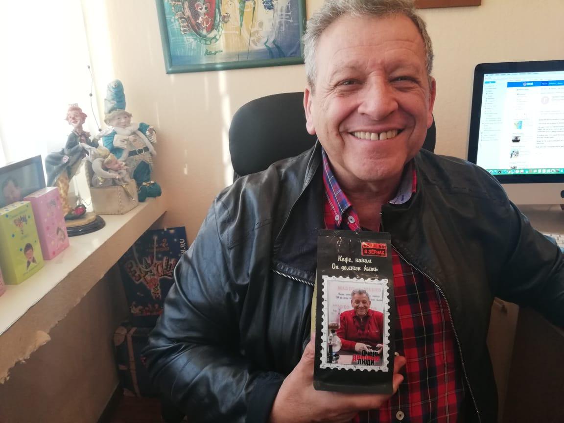 Если хочешь кофе НАШ — обращайся в ЕРАЛАШ! (с) Грачевский