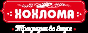 пекарня ХОХЛОМА